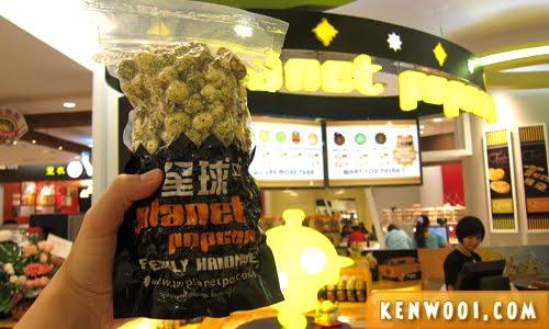 paradigm mall planet popcorn