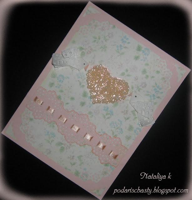 открытка-валентинка с голубками-оригами