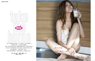 Lai Linen Taiwanese model half-naked @ GQ2010 September cover girl 3