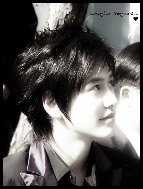 super junior kyuhyun photo