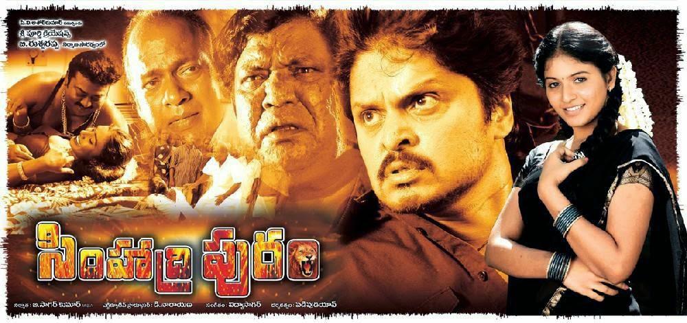 Bachche Kachche Sachche Full Movie In Hindi Download 3gp Movies