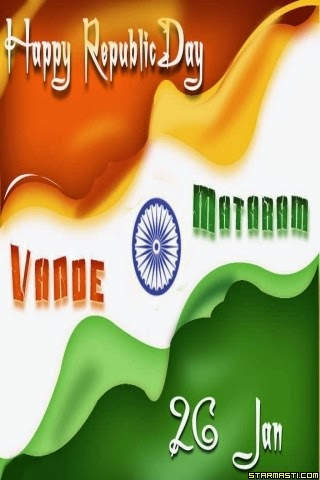 independence day special mp3 songs free download zip file
