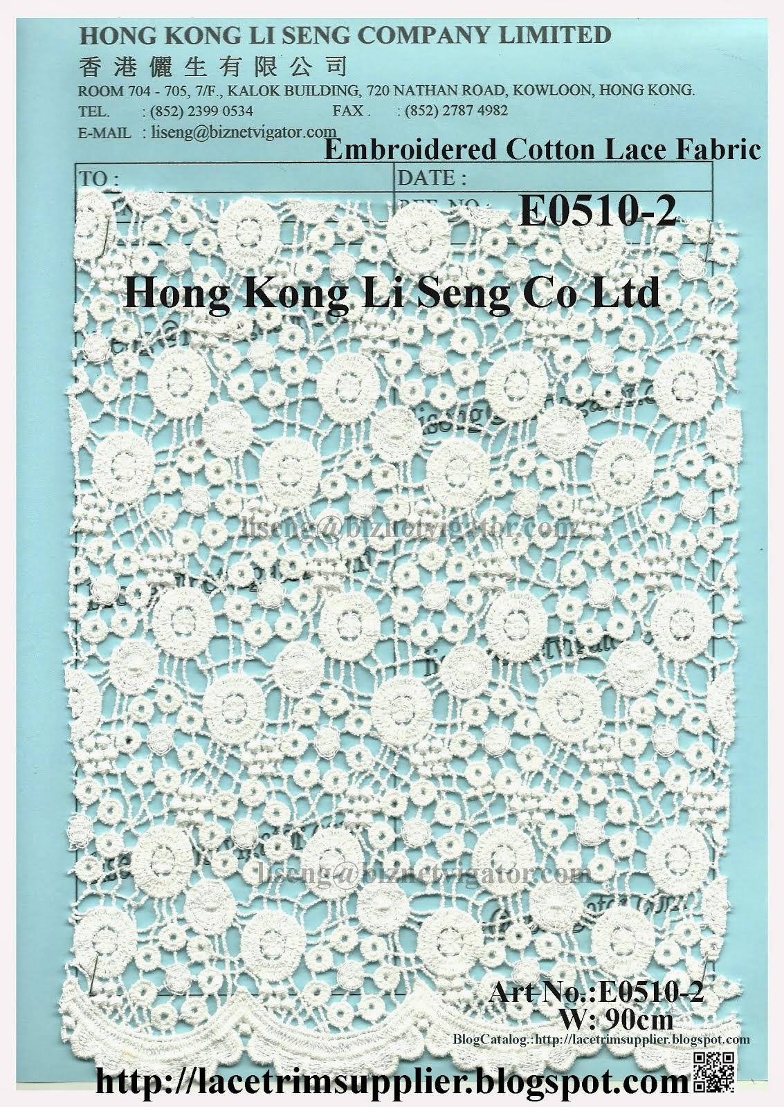 2014 - New Lace Fabric Pattern Shown On - Hong Kong Li Seng Co Ltd