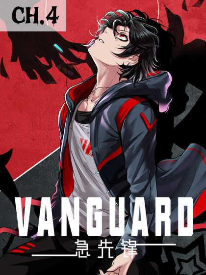Vanguard-ตอนที่ 4