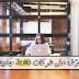 موقع يعرّفك على مواقع و شركات ناشئة يوميا