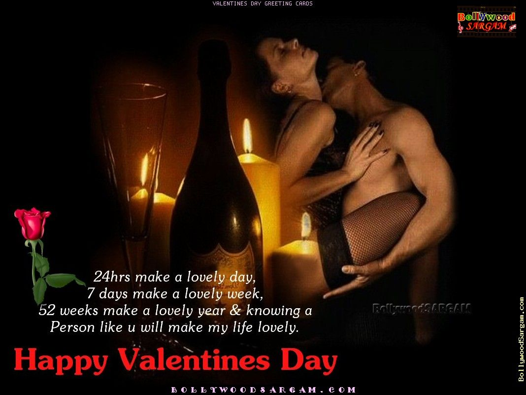 Valentines Day Quotes And Poems Sms