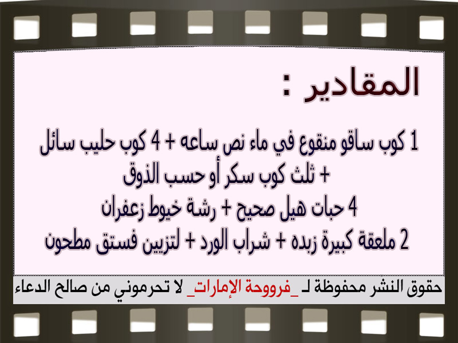 http://1.bp.blogspot.com/-lnczDNAkTwY/VYrEBWNMppI/AAAAAAAAQXM/R52TifivNww/s1600/3.jpg