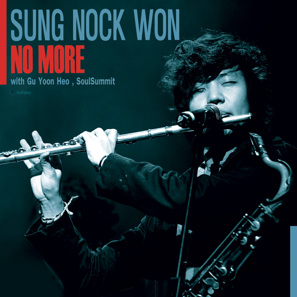 [Single] Sung Nock Won – No More