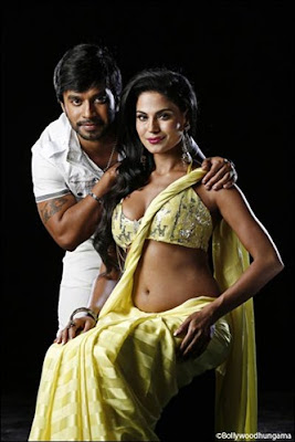 Veena Malik The Dirty Picture, Veena Malik Hot, The Dirty Picture in Kannada