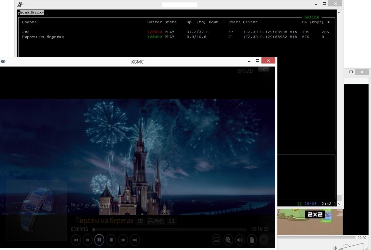 инструкция по установке программы ace stream media 2.1