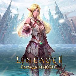 Мир игры Lineage 2