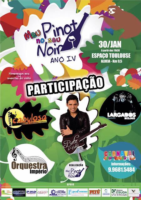Carnaval em Recife e Olinda 2016