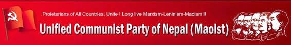 Unified CPN (Maoist)
