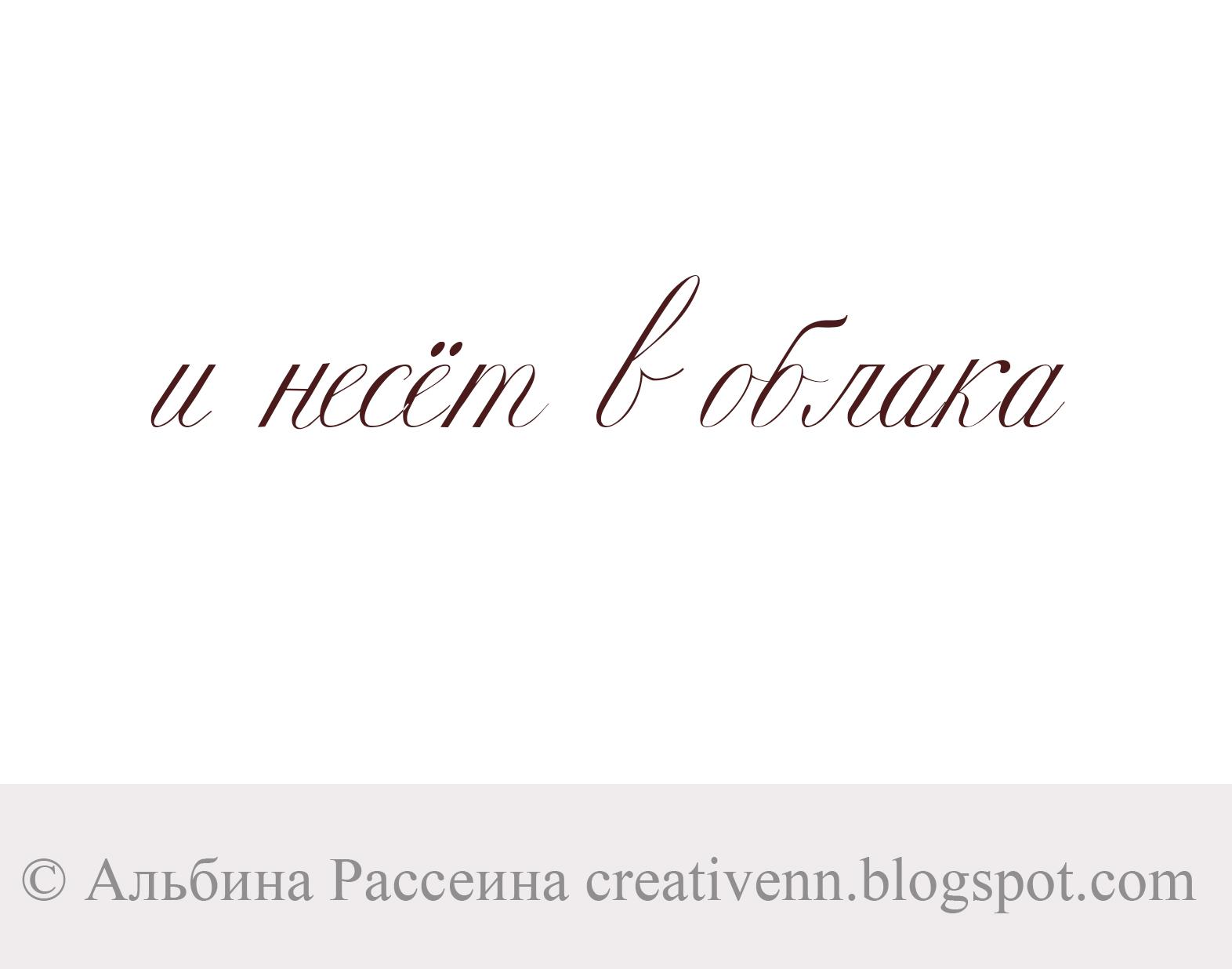 Шаблон открытка для сайта