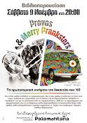 βιβλιοπαρουσιαση: Provos & merry pranksters (11/'13)