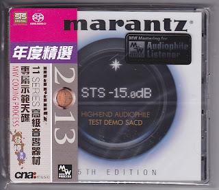 Marantz High-End Audiophile Test Demo 15th Edition Stereo Hybrid SACD CD New