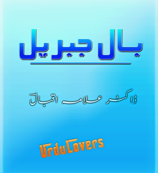 """Bal-E Jibreel"" This Book Has Been Written by a WellKnown writer named as ""Dr. Allama IQbal""."
