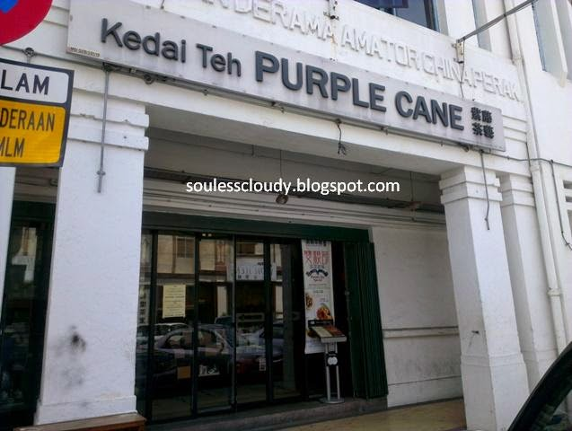 Purple Cane Tea House Ipoh
