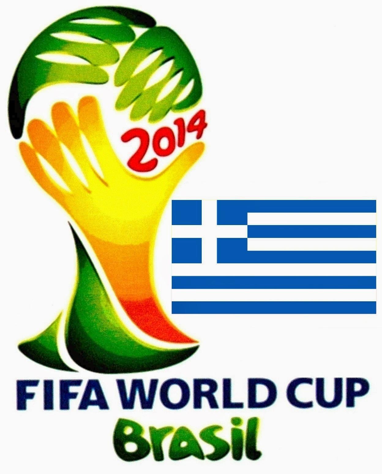Daftar Nama Pemain Timnas Yunani Piala Dunia 2014