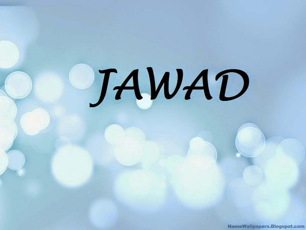 3d Name Wallpapers Jawad