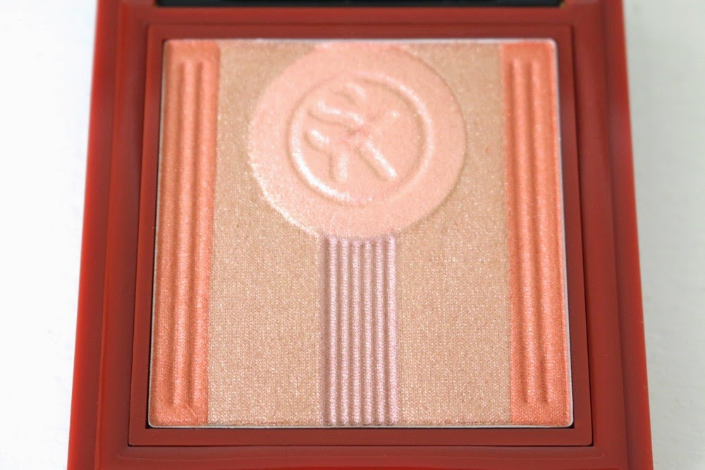 Sonia Kashuk Arabian Dreams Sahara Sunset Highlighter