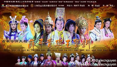 Tiet Binh Quy Va Vuong Bao Xuyen Tiết Bình Quý và Vương Bảo Xuyến