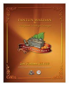 PANTUN WARISAN