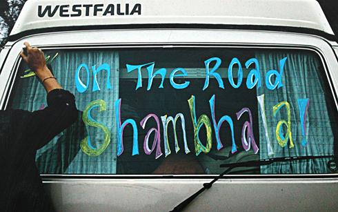 shambhala music festival road trip