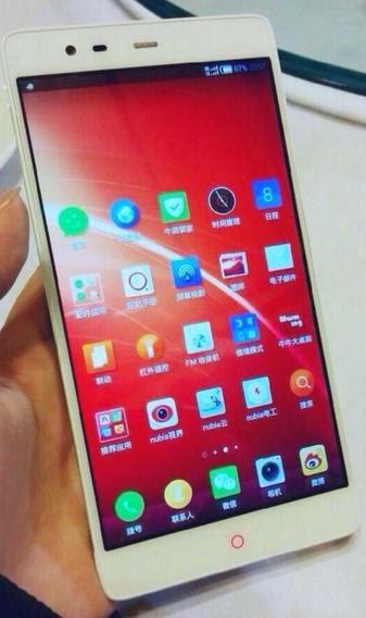 ZTE Nubia X6, 6.44-inch FHD Snapdragon 801
