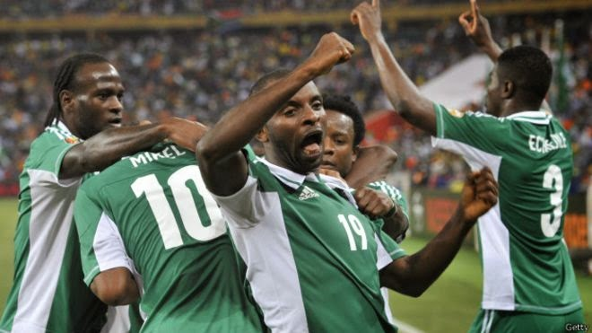 Nigeria fails to qualify