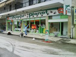 Animal Planet 2
