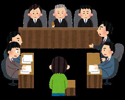 裁判のイラスト(シンプル版)