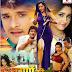 Charno Ki Saudhandh Bhojpuri Movie First Look Poster