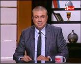 - برنامج  بوضوح -- مع عمرو الليثى - حلقة الإثنين 8-12-2014