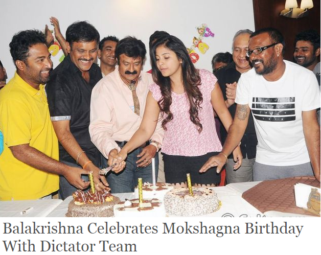 MOKSHAGNA BIRTHDAY - BALAKRISHNA CUTS CAKE @DICTATOR movie sets