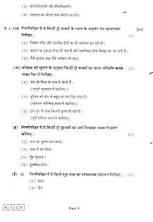 belonging hsc essay questions