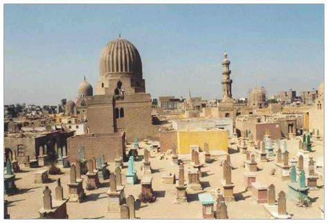 NAA Wisata Bukit Mokattam Paket Umroh Plus Kairo