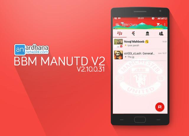 BBM Manchester United V2