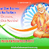 Lord Sai Baba and Independence Day Walljpapers for Free Download