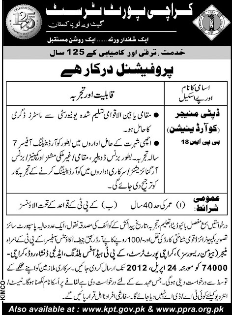 Karachi Port Trust Jobs