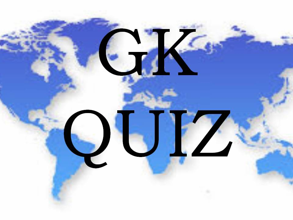 gk quiz today practice 22nd june 2017 gk questions answers. Black Bedroom Furniture Sets. Home Design Ideas