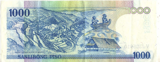 1,000 peso bill, New Design Series banknotes, Philippine peso