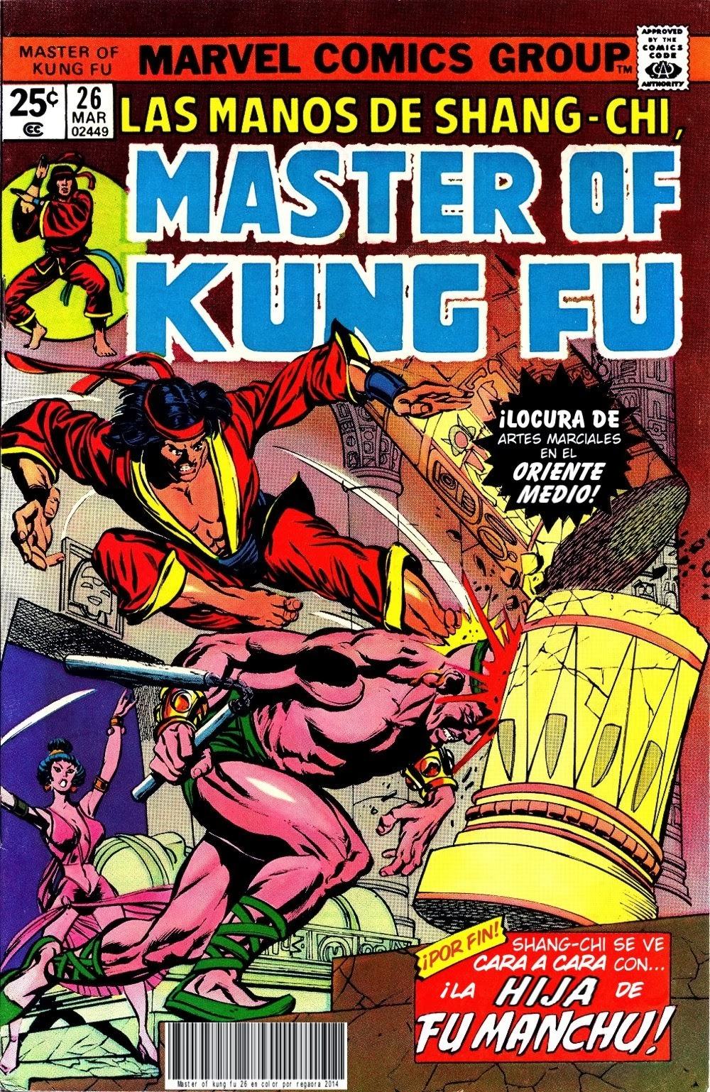 Portada de Master of Kung Fu Nº 26 traducido