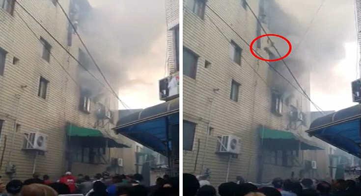 Νότια Κορέα: Πέταξε τα τρία παιδιά της από το παράθυρο για να τα σώσει από τη φωτιά [Βίντεο]