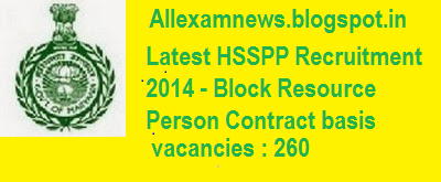Latest HSSPP Recruitment 2014 - Block Resource Person Contract basis