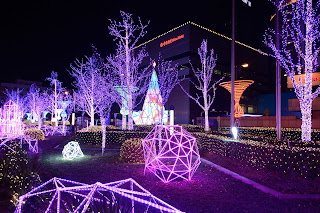 Christmas lights at the China World complex in Beijing