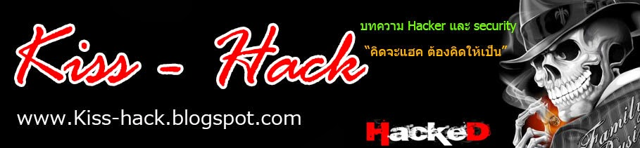 Kiss-Hack