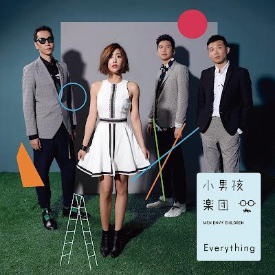 [Album] Everything - 小男孩樂團Men Envy Children