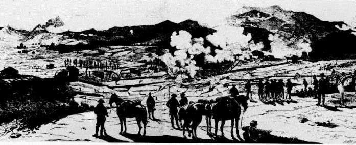 Segunda Batalla de Somorrostro