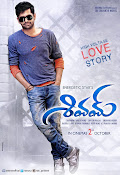Shivam wallpapers and posters-thumbnail-7